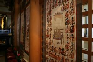 四国八十八ヶ所霊場など大師ゆかりの霊場の掛け軸